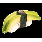 249. Nigiri Avocado